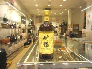 ジャパニーズウイスキー「竹鶴 21年」買い取りました!