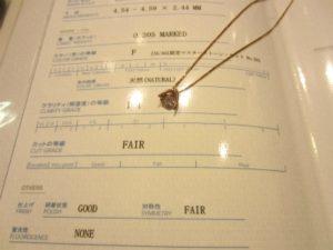 ダイヤモンド「ダイヤルース 0.305ct」買い取りました!