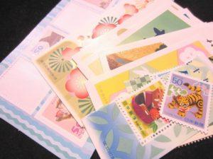 切手「50円以上 バラ切手大量」買い取りました!