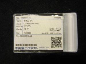 ダイヤルース 1.003ct