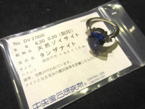 タンザナイト Pt900 ダイヤ付リング