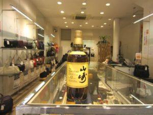 サントリー「ウイスキー 山崎12年」買い取りました!