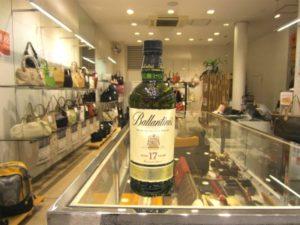 スコッチウイスキー バランタイン17年