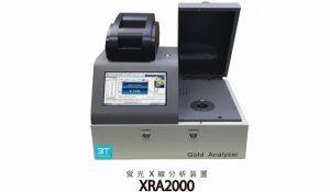 X線分析装置導入のお知らせ