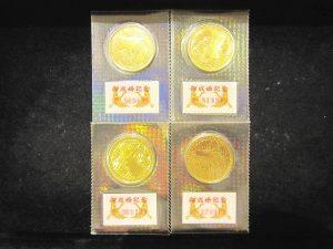 K24 皇太子殿下御成婚記念 五万円金貨