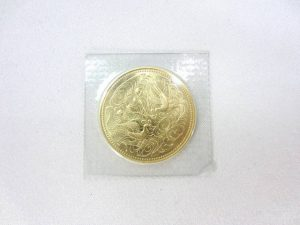 K24「天皇陛下御在位六十年記念 拾万円金貨」買い取りました!