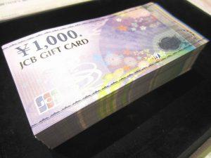 JCBギフトカード 1000円 大量