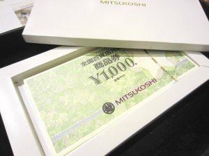 金券 全国百貨店共通商品券1,000円